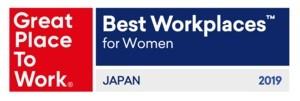 2019年版 日本における「働きがいのある会社」女性ランキング発表!