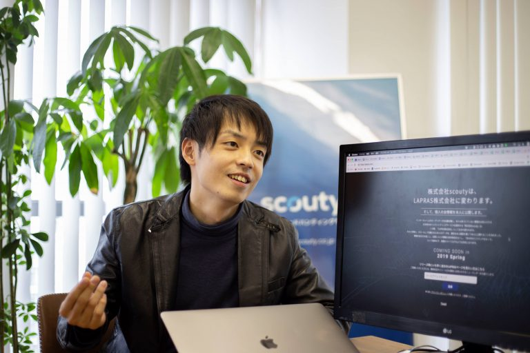 AIヘッドハント「scouty」がHR領域以外にも拡大へーーユーザーが自分の情報を確認可能、社名は「LAPRAS」に【島田氏インタビュー】