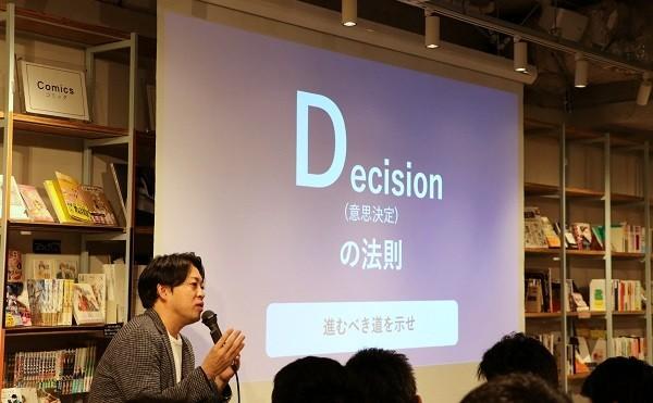 【麻野×曽山×決断力】リーダー育成にはとにかく「決断経験」が重要である