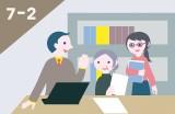 シニアの仕事内容 | 定点観測  日本の働き方