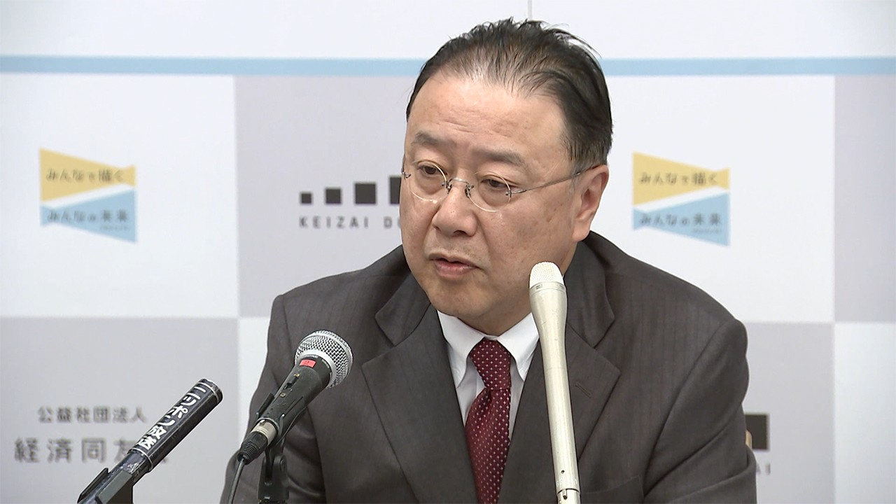 「終身雇用難しい」発言相次ぐ 経済団体やトヨタ社長
