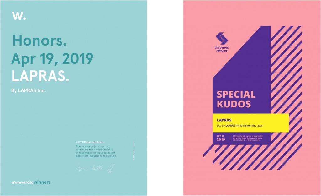 LAPRASのサービスサイトが2つの国際デザインアワードで受賞   LAPRAS株式会社-あらゆる事象を必然化し、世の中のミスマッチをなくす