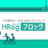 【HR Tech特集】ソーシャル&モバイル時代の採用広報を、テクノロジーで進化させる。
