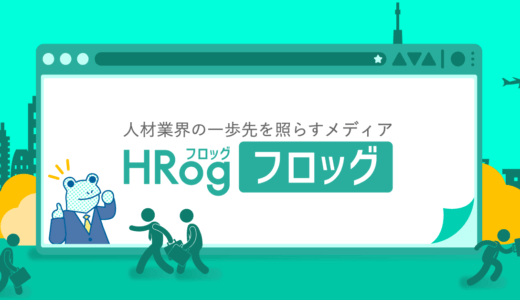 新リクルートロゴを決定!新たな経営体制への移行に合わせ、10月より使用開始