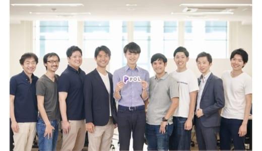LabBase運営の株式会社POLがシリーズAで10億円調達