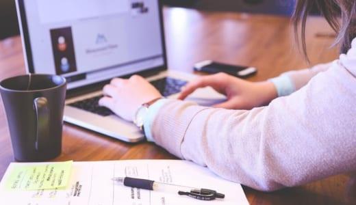 求人情報の一括検索サイト「求人ボックス」が2019年 求人検索キーワードランキング発表