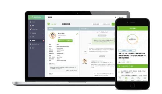 リファラル採用サービス『MyRefer』が3部門でNo.1獲得、日本マーケティングリサーチ機構調査