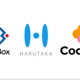 i-plug・ZENKIGEN・ コクリポ3社が就活支援のため「Webシューカツ推進委員会」発足