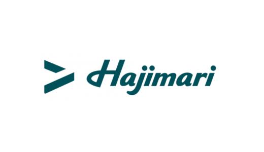 株式会社ITプロパートナーズが「株式会社Hajimari」に社名変更