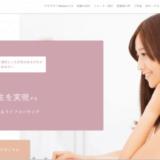 2ヶ月33万円で女性の悩みを相談できるパーソナルライフコーチング「ゲキサポ!Woman」サービス開始