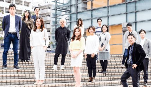 「Kasooku」運営の株式会社ドゥーファが総額約1.9億円の資金調達