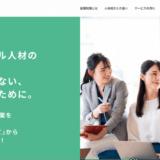 株式会社ドゥーファが新サービス「副業転職」をリリース