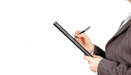 日本漢字能力検定協会が「論理的文章力トレーニング for Business」提供開始
