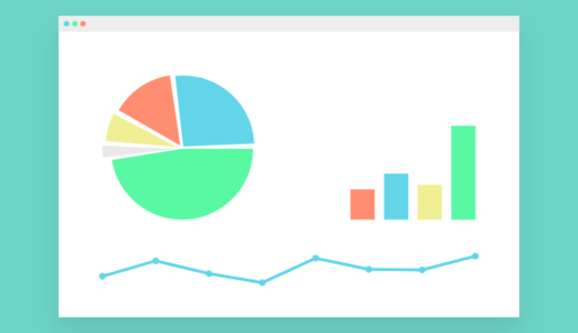 アクティブアンドカンパニー、「データドリブン経営の実現!人事データ活用術」を無償公開