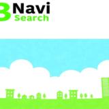 求人システム「ジョブナビサーチ」、求人検索エンジン「Indeed」「Googleしごと検索」へ自動掲載可能に