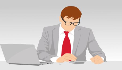 ライフワークス、「70歳雇用延長制度」活用に向け法政大学大学院石山恒貴研究室との共同調査結果を発表