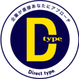 キャリアデザインセンター、企業が求職者に直接アプローチするiOS版 転職アプリ「Direct type」を8月24日にリリース