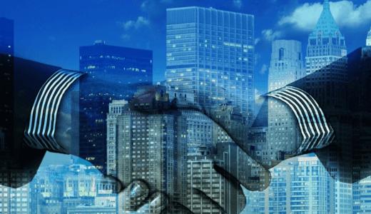 株式会社ブレイン・ラボ、「IT導入補助金2020」の支援事業者に認定