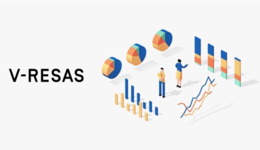 HRogリストforアカデミアの求人情報データを「V-RESAS」へ提供開始。コロナが地域経済の雇用に与えた影響を可視化。