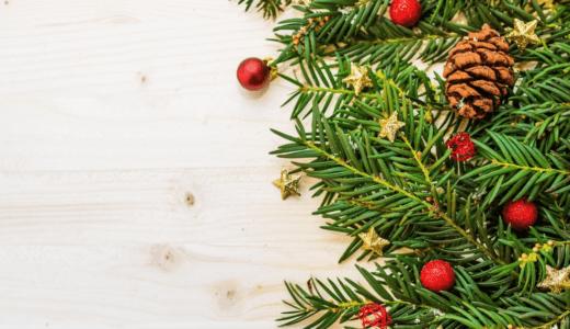 2020年10月のフリーワード検索で「クリスマス」「年末年始」ランクイン、ディップ株式会社調査