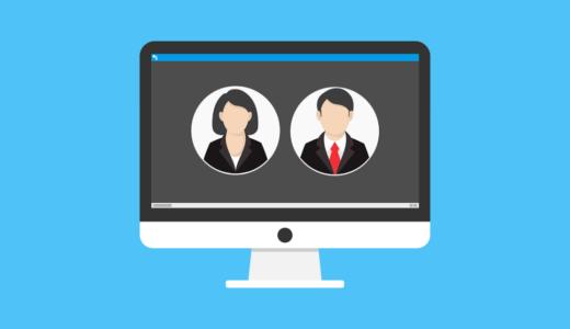 株式会社ガイアックス、新卒採用サービス「オンライン就活」内で「オンライン就活動画スカウト」の提供開始