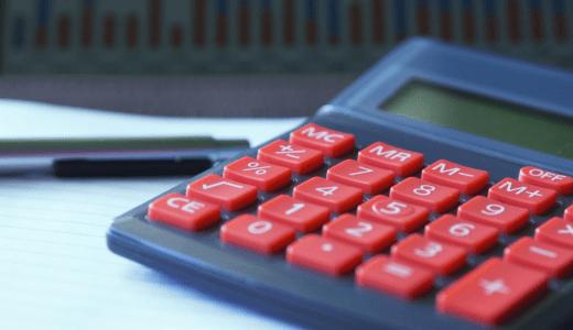 アトラエ、新規事業の売上高が昨対比で83.1%増加