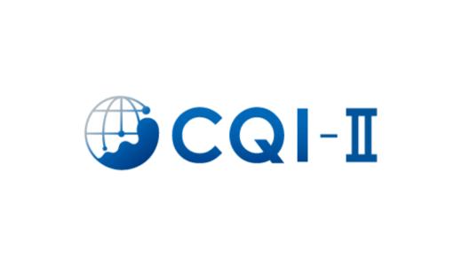 エイムソウル、外国籍人材受容力診断ツール「CQI-Ⅱ」ベータ版リリース