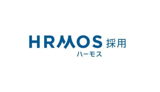 ビズリーチ、採用管理クラウド「HRMOS採用」にてパートナー制度開始
