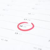 日程調整サービス「eeasy」、「予定の優先度」を考慮して日程調整可能な機能追加
