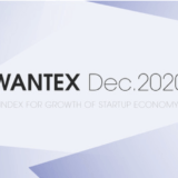 ウォンテッドリー株式会社が2020年12月のスタートアップ雇用指数「WANTEX」を公開、過去最高の3.30に