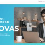 オンサイト株式会社、長期案件に特化したハイスキルフリーランス向けエージェントサービス『RiNOVAS(リノバス)』全国版をリリース