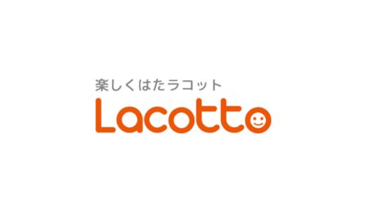 株式会社キャリアインデックス運営のアルバイト・派遣情報サイト「Lacotto」と株式会社京栄センター運営の「スミジョブ」提携開始