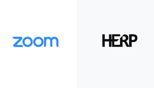 スクラム採用プラットフォーム『HERP Hire』と『Zoom』が機能連携開始