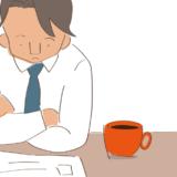 リファレンスチェックの結果が採用の判断に「影響する」68%、エンワールド・ジャパン株式会社調査