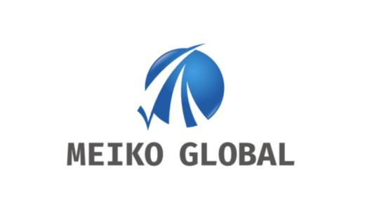 株式会社明光ネットワークジャパン、外国人雇用をトータルに支援するサービス「MEIKO GLOBAL」提供開始