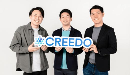社会人向けOB訪問サービス「CREEDO」(現「キャリーナ」)運営の株式会社ブルーブレイズ、3,000万円の資金調達実施