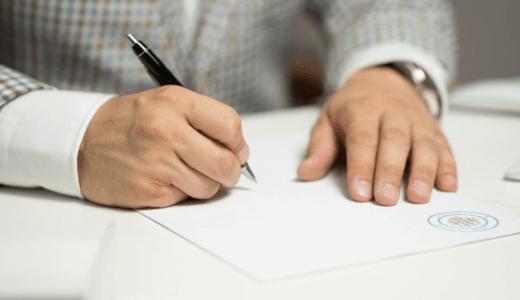 副業ワーカー「副業先企業との紙の契約書のやり取りに不満」64.7%、ペーパーロジック株式会社調査