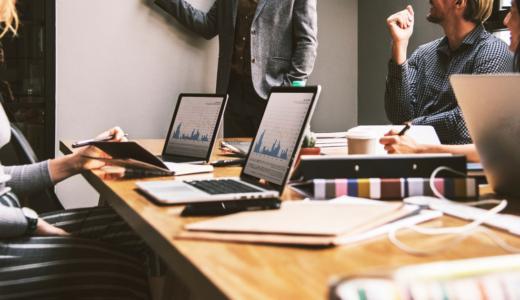 「やりたいことを仕事にできる」転職活動者の56.3%が最も重視、株式会社リクルート調査
