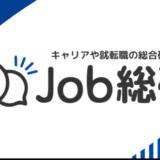 株式会社ライボ、就職・転職・キャリア全般に関する情報を発信する「Job総研」発足