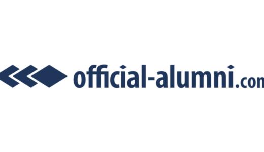 株式会社ハッカズーク、アルムナイ特化のクラウド型システム「Official-Alumni.com」の販売代理パートナーを募集開始