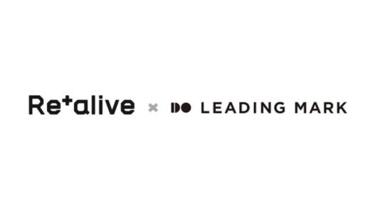 株式会社リアライブ、株式会社リーディングマークと業務提携を開始