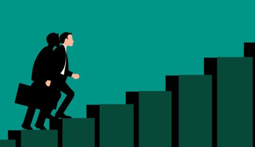 複業経験者のキャリア資産は未経験者に比べ約1.2倍、パーソルプロセス&テクノロジー株式会社調査