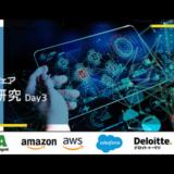 paiza株式会社、「type就活フェア ビジネス研究 Day3 -テクノロジー-」の参加課題としてプログラミングスキルチェックを提供