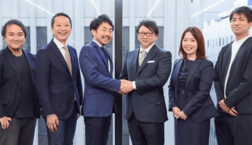 株式会社All Personal、ユームテクノロジージャパン株式会社と提携し「新カンテラアカデミー」と「AI面接トレーナー」を提供開始