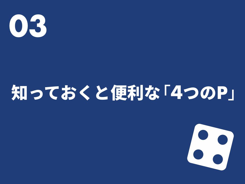 all_エン・ジャパン決算.018