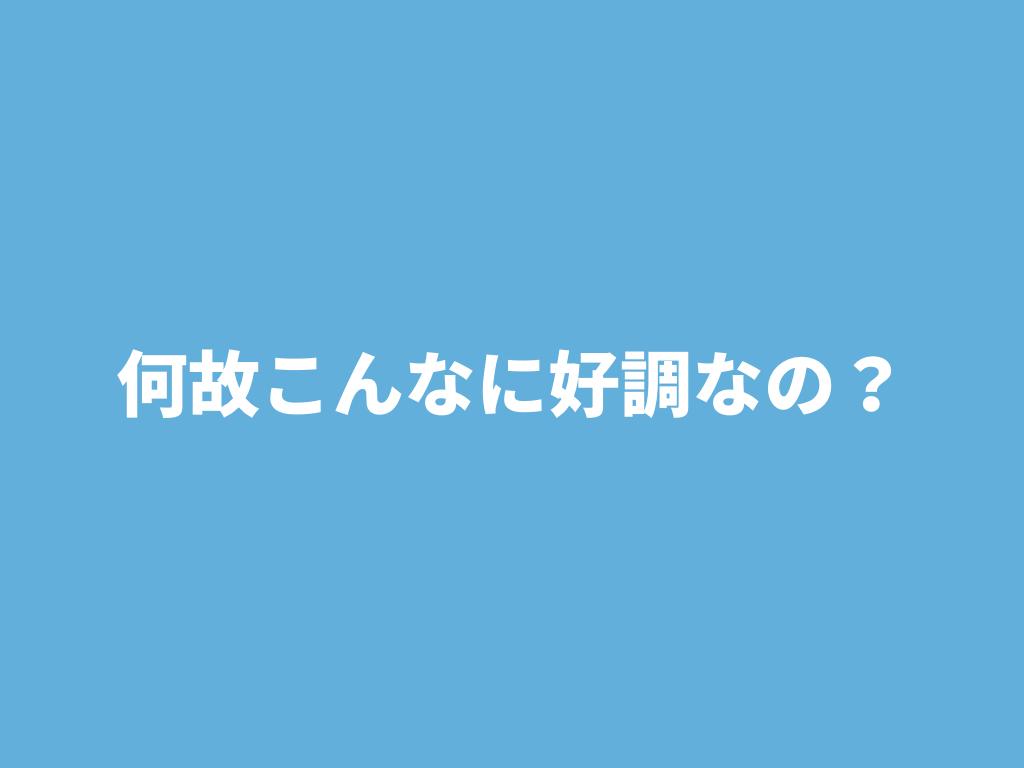all_エン・ジャパン決算.005