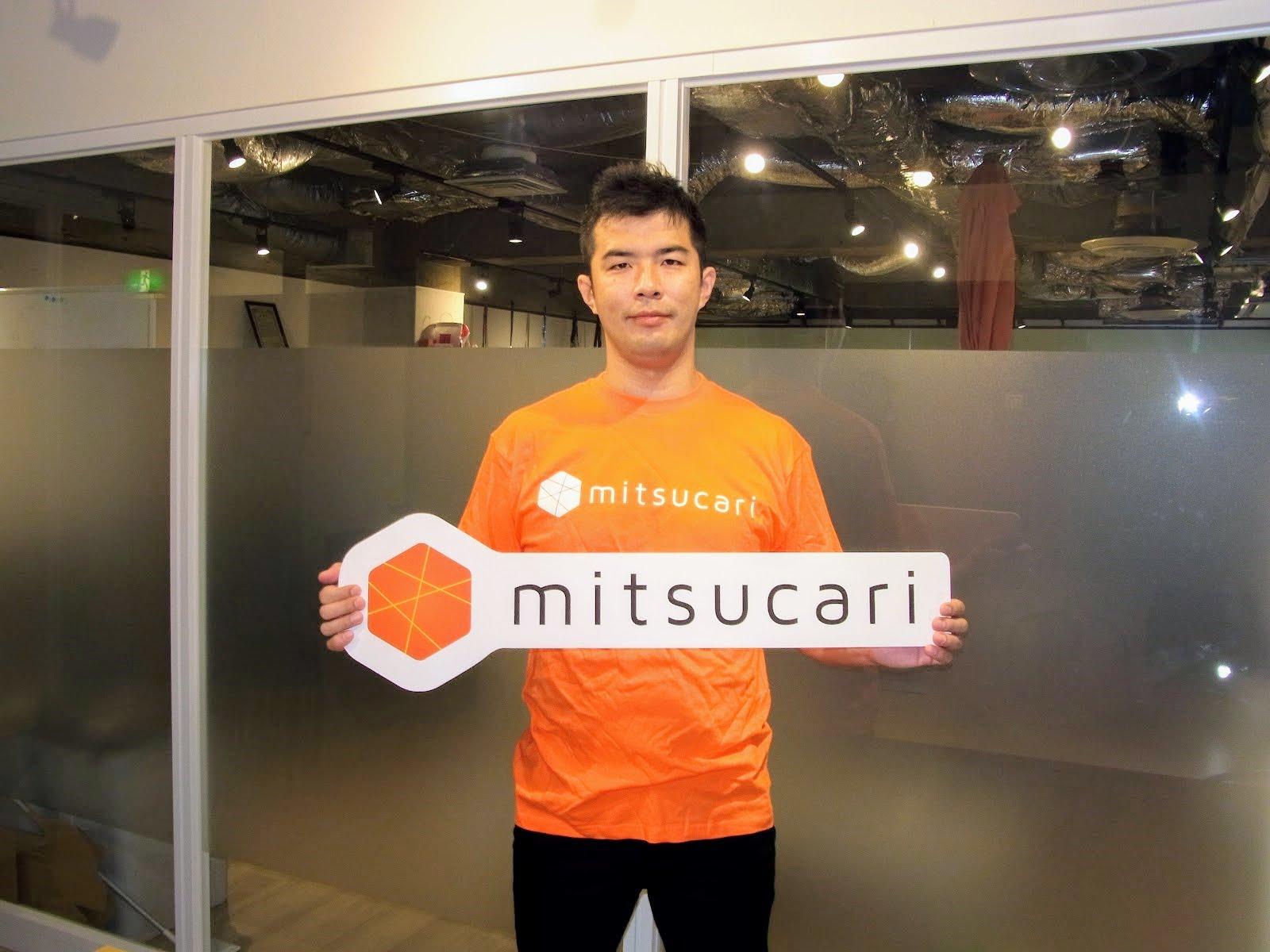 hrtech_mitsucari1-1